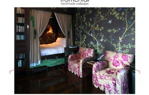 C026 Paradisocol mahoganyroom 2 Fromental Fromental Текстильные обои Англия